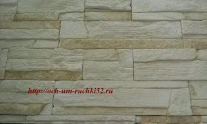 Декоративный камень, стоимость работ в Нижнем Новгороде